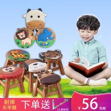 泰国实bl创意卡通凳se板凳木头矮凳动物宝宝凳垫脚凳
