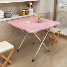 折叠桌bl边站简易家se型2的4的摆摊便携正方形吃饭(小)桌子