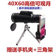 望远镜bl倍高清微光se外一万米单筒手机拍照演唱会便携望眼镜