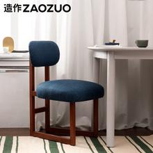 造作ZblOZUO8eb木软椅职业款 餐椅电竞椅客厅现代休闲椅(小)户型