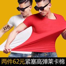 包邮春bl男士短袖圆eb纯白色打底t恤衫紧身体恤半袖莱卡衣服