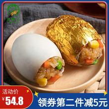 美鲜丰黄bl糯米蛋咸鸭ed饭纯手工速食早餐(小)吃20枚包邮