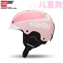 NANblN南恩宝宝em滑雪头盔户外运动装备护具防护单板雪盔