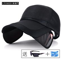 [bluem]钓鱼帽子四季垂钓防晒遮阳