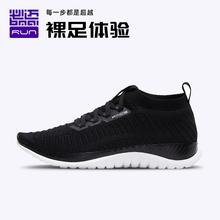必迈Pblce 3.em鞋男轻便透气休闲鞋(小)白鞋女情侣学生鞋跑步鞋