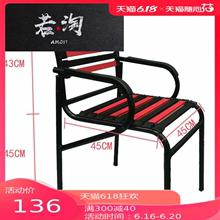 弹力橡bl筋椅夏季透em椅家用四脚椅棋牌麻将椅棋牌椅电脑椅子