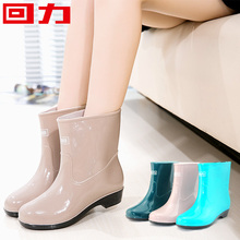 回力雨bl女式水鞋成em套鞋短筒胶鞋防水鞋中筒雨靴女水靴外穿