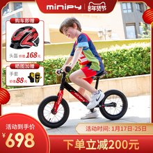 平衡车bl童无脚踏滑es宝宝6幼儿3岁12寸德国minipy自行车
