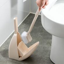 日本LblC马桶刷子es物架家用坐厕卫生间坐便器无死角厕所刷