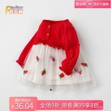 (小)童1bl3岁婴儿女es衣裙子公主裙韩款洋气红色春秋(小)女童春装0