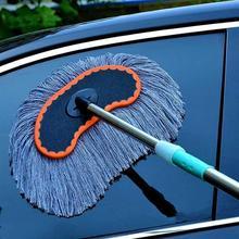 线可伸bl洗车拖把长es工具汽车用品擦车拖把洗车刷子拖布.