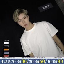 【ONblMAX夏装es色潮男情侣短袖T恤250克棉TEE韩款半袖打底衫