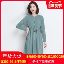 金菊2bl20秋冬新me0%纯羊毛气质圆领收腰显瘦针织长袖女式连衣裙