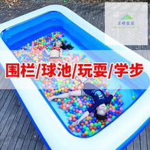 婴儿游bl围栏宝宝宝ti护栏安全栅栏家用室内充气游乐场爬行垫