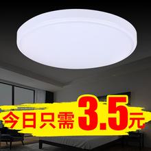 LEDbl廊灯圆形吸ti代简约卧室过道客厅灯阳台厨卫灯灯饰灯具