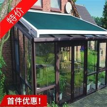 阳光房bl外双轨道天ti阳棚室内外顶棚电动遥控遮阳帘隔热雨棚