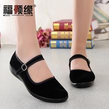 福顺缘bl北京布鞋黑ti作鞋女鞋红色广场舞舞蹈鞋宽松