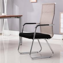 办公椅bl脑椅家用弓ti椅职员椅会议椅宿舍座椅靠背办公室椅子