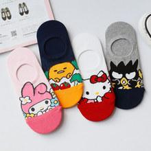 韩国正bm夏季薄式插m0浅口船袜女可爱卡通硅胶防滑纯棉袜子潮