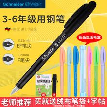 【新品bm德国进口sm0eider施耐德钢笔BK402可替换墨囊三年级中(小)学生专