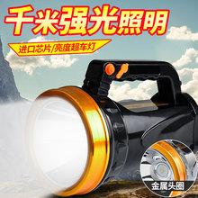 ledbm电超亮户外m0照灯远射大功率家用便携式电筒