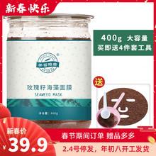 美馨雅bm黑玫瑰籽(小)m000克 补水保湿水嫩滋润免洗海澡