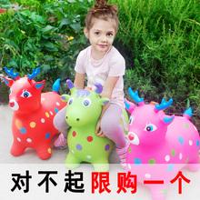 宝宝玩bm橡胶(小)马带m0大加厚跳跳鹿骑马木马羊角球