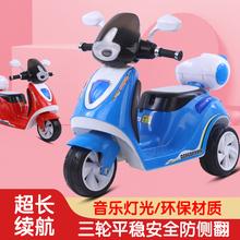 宝宝电bm摩托车宝宝m0可坐的双的大号充电瓶幼宝宝电动三轮车