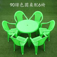户外夜bm室外沙滩啤m0靠背椅塑料桌椅组合加厚休闲大排档圆形