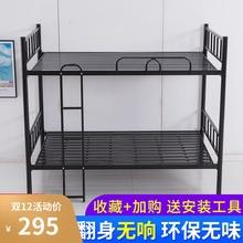 宿舍二bm床简易铁架m0上下铺两层床员工双层铁板床双的高低床