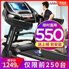 立久佳bm910跑步m0式(小)型男女超静音多功能折叠室内健身房专用