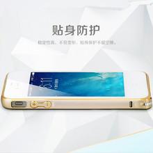 iPhonebm3S手机外m0全包超薄保护套4S金属边框带iphone4边框