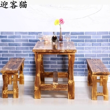 火烧碳bm实木饭店面se桌椅(小)吃店餐桌组合餐饮大排档快u3002