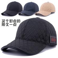 DYTOO高档bm纹帽子黑色kj男女士鸭舌帽秋冬天户外保暖遮阳帽