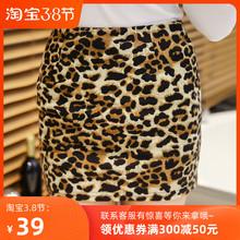 女士Obm豹纹半身裙kj身包臀裙大码韩款防走光打底裙一步裙短裙