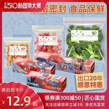 易优家bm封袋食品保gq经济加厚自封拉链式塑料透明收纳大中(小)
