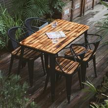 铁艺啤bm户外桌椅组jc套露台防腐实木室外桌椅阳台户外休闲桌