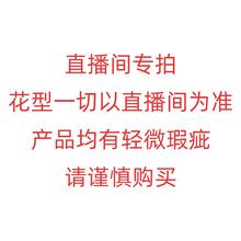 【直播bm专享链接】kj%桑蚕丝特价真丝乔其缎长巾(微瑕)不退不换