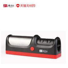 磨刀匠bm刚石家用可kj电动可磨陶瓷刀USB充电磨刀神器