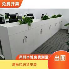 深圳办bm家具隔墙柜lc件柜活动柜移动门柜惠州花槽资料柜矮柜