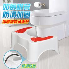 沐絮马bm凳塑料垫脚sb脚踏凳子宝宝蹲坑神器孕妇厕所坐便踩凳