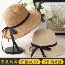 草帽女bm晒太阳帽时sb渔夫帽韩款盆帽沙滩海边宽檐女士遮阳帽