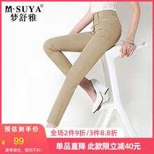 梦舒雅bm裤2020sb式薄高腰九分裤女显瘦休闲裤直筒裤宽松裤子
