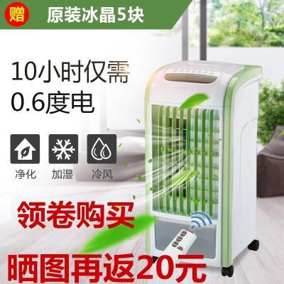 冷风机bm制冷(小)空调sb温电动加水单冷型冷水家用(小)型