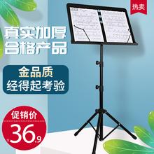 hadbmo哈杜 谱sb乐器通用式吉他(小)提琴古筝琴谱台便携
