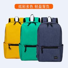(小)背包bm双肩包运动sb包迷你学生书包男(小)容量休闲户外旅行包