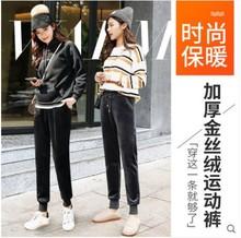 加绒加bm丝绒运动裤sb019新式秋冬季保暖BF风哈伦裤宽松休闲裤