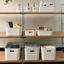 百露简bm收纳盒桌面sb厨房塑料零食收纳筐卫生间杂物篮储物箱