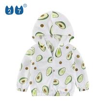 韩款童bm夏季男童外sb20新品宝宝防晒衣服透气中(小)童洋气空调服