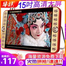 戏看戏bm高清大屏幕sb视频播放器跳舞多功能wifi触华族 CD67